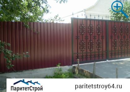 Ворота. Купить Ворота в Саратове по выгодной цене. Заказать Ворота от производителя - прайс лист, цена